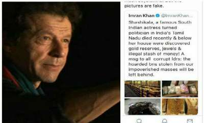 latest-news-imran-khan-stumps-internet-tweet-dead-actress-shashikala