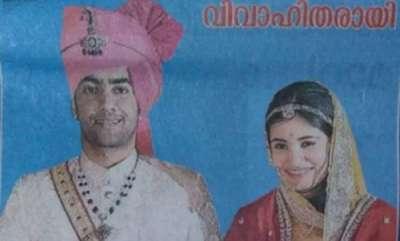 latest-news-rishiraj-singhs-sons-marriage