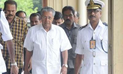 latest-news-high-court-rejects-plea-seeking-removal-of-pinarai-vijayan-as-cm