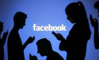 latest-news-new-idea-on-facebook