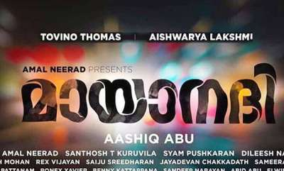movie-reviews-mayanadhi-malayalam-movie-review