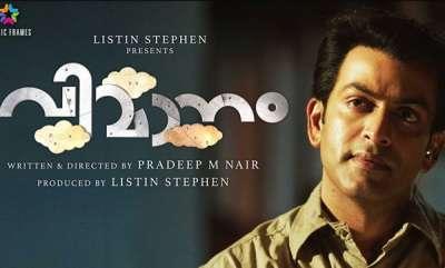 latest-news-free-show-of-prithviraj-starer-vimanam