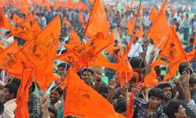 latest-news-hindu-organization-against-hindu-gods-name-using-cinema