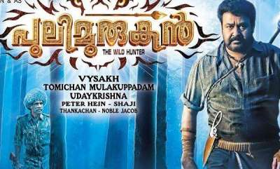 latest-news-pulimurugan-in-oscar