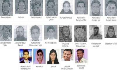 latest-news-nia-releases-sketches-of-isis-recruits