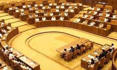 latest-news-kerala-assemblys-budget-session