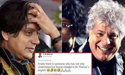 latest-news-suhel-seth-catches-shashi-tharoors-grammatical-mistake-and-twitterati-cant-get-enough-of-it