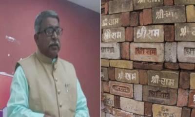 india-hindus-will-ensure-ram-temple-is-built-regardless-of-sc-verdict-bjp-leader
