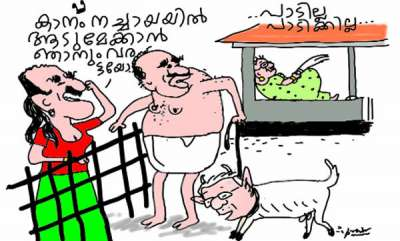 latest-news-cpm-and-cpi-conflict-on-k-m-mani