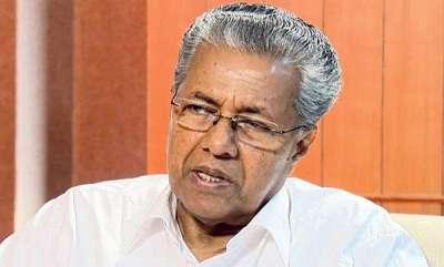 latest-news-chief-minister-pinarai-vijayan-cautions-state-police