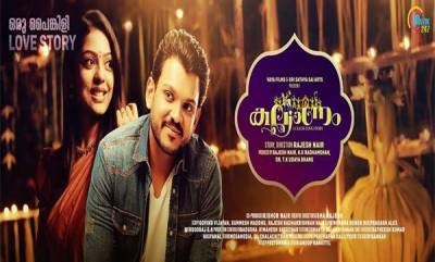 entertainment-first-song-from-kalyanam-movie-released