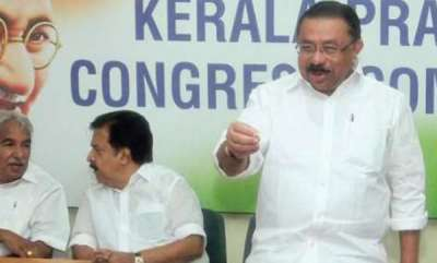latest-news-youth-congress-to-protest-against-senior-congress-leaders