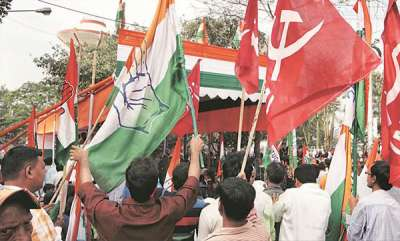 latest-news-cpi-national-leaders-supports-congress