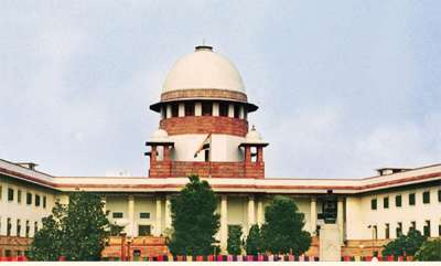 latest-news-supreme-court-in-media-freedom