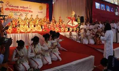 latest-news-58th-state-school-kalolsavam-2018-kozhikode-winners