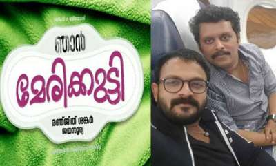 latest-news-renjith-shankar-announced-new-film-with-jayasurya-titled-njan-marykutty