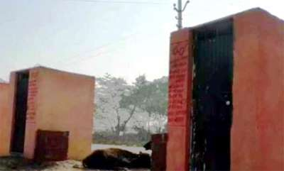 latest-news-yogis-up-government-toilet-painted-in-kavi-colour