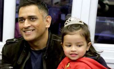 sports-news-mahendra-singh-dhoni-on-a-cricket-break-attends-zivas-first-annual-day