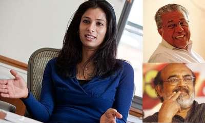 latest-news-geetha-gopinath-against-thomas-issac