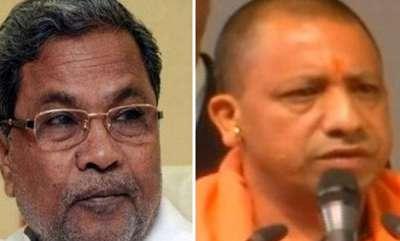 latest-news-yogi-hits-back-at-siddaramaiah-congress