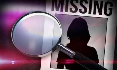 latest-news-missing-women-case-in-kottayam