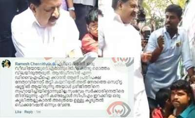 latest-news-congress-workers-words-against-ramesh-chennithala