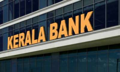 latest-news-kerala-banks-will-start-in-this-calendar-year