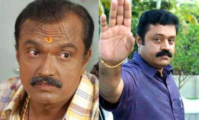 latest-news-bheeman-raghu-about-suresh-gopi