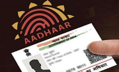 latest-news-aadhaar-a-giant-electronic-mesh-allege-petitioners-trail-in-aadhaar-case-begins-in-sc