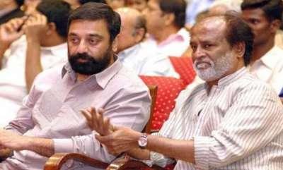 entertainment-rajini-haasan-share-dais-amid-political-buzz