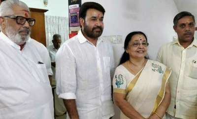 latest-news-mohanlal-in-rss-trust-organized-proramme