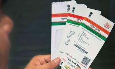latest-news-mobile-sim-card-linked-with-aadhaar