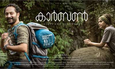 movie-reviews-malayalam-movie-carbon-review