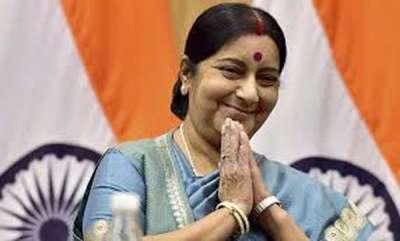 latest-news-indian-groom-pakistani-bride-sushma-swaraj-helps-couple-tie-the-knot
