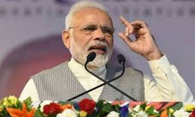 -modi-leaves-for-davos-to-attend-world-economic-forum