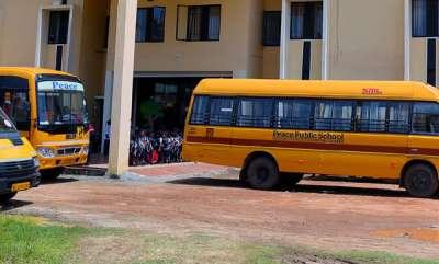 latest-news-kerala-hc-stays-order-to-shut-down-peace-school