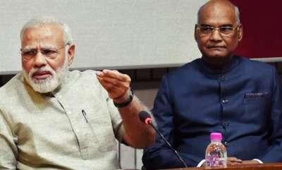 latest-news-president-kovind-equates-modi-and-kalam