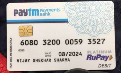 business-news-paytm-payments-bank-launches-debit-cards