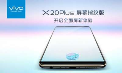 mobile-vivo-x20-plus-ud-expected-to-launch