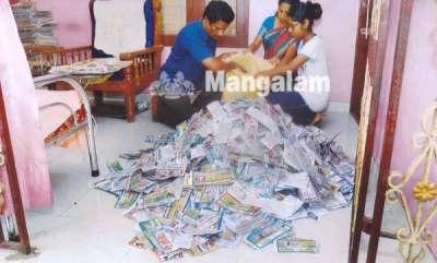 mangalam-special
