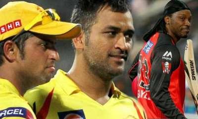 sports-news-chennai-super-kings-troll-chris-gayle
