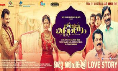 entertainment-songs-from-kalyanam-released