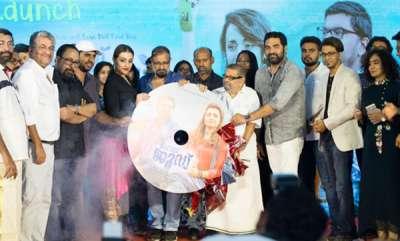 latest-news-audio-launch-of-nivin-pauly-trisha-starrer-hey-jude-held-in-kochi