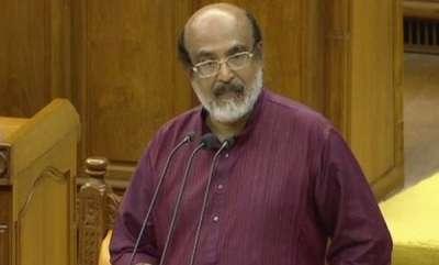 latest-news-thomas-isaak-budget-speech