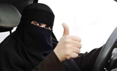 latest-news-saudi-women-happy-jobs