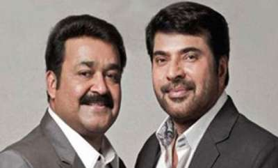 latest-news-mammootty-to-host-tv-show