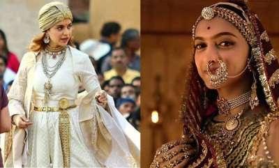 latest-news-karni-sena-and-brahmana-sabha-against-film-manikarnika