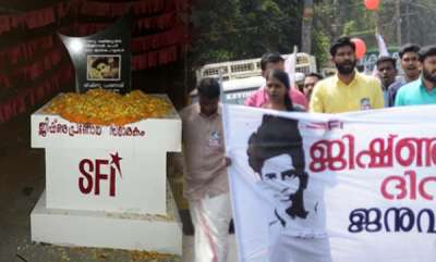 latest-news-will-demolish-jishnu-pranoy-memorial