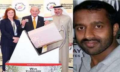 latest-news-bengaluru-malayalee-becomes-124th-indian-to-win-1-million-in-dubai-duty-free-draw