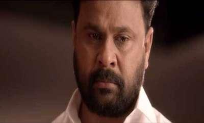 kerala-actress-attack-court-quashes-dileeps-plea-demanding-visuals